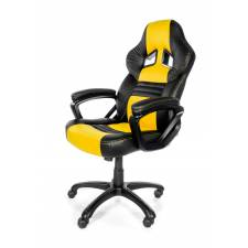Arozzi Monza Gaming Chair Yellow